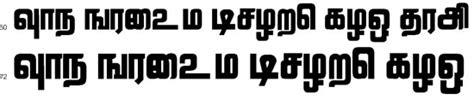 Tamil Meaning of Rule Out - Exclude a possibility