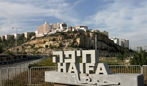 Full Master Scholarship for Developing Countries in Israel