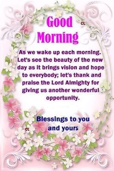 Good Morning Thank The Lord Pictures, Photos, and Images