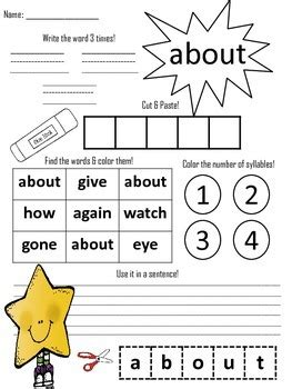 Orton Gillingham Red Word List 2 Practice Worksheets by A